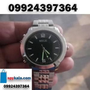 qwe-300x300_291cbe6bb38be7ae95e32960fb56305f.jpg