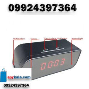 vfv-300x300_7f085bc3fb1b10e8fd3f6f71a4bdb0ac.jpg